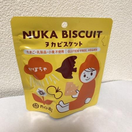 ヌカビスケット かぼちゃ 【禾】のパッケージ画像