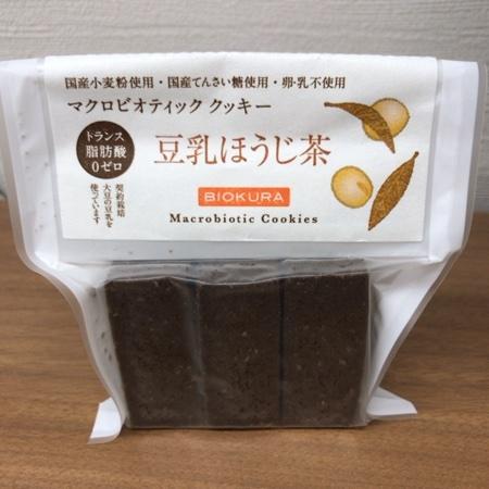 マクロビオティッククッキー 豆乳ほうじ茶 【ビオクラ】のパッケージ画像