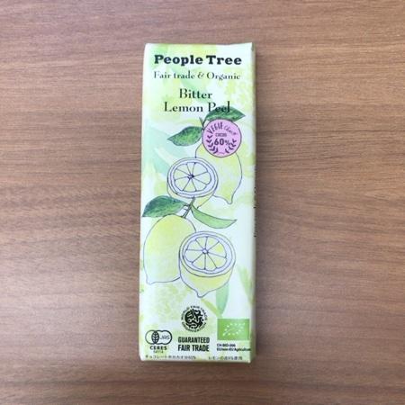 フェアトレード 板チョコレート ビター レモンピール 【ピープルツリー】のパッケージ画像