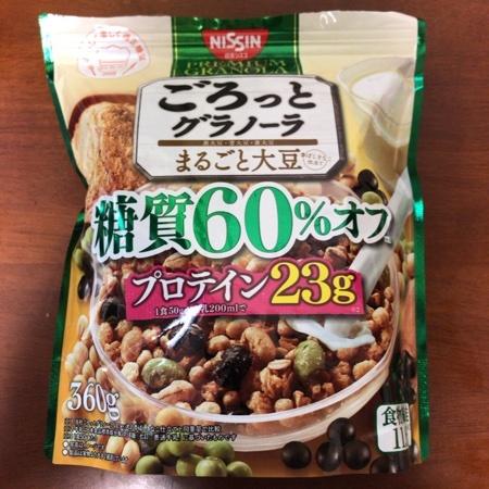 ごろっとグラノーラ まるごと大豆 糖質60%オフ 【日清シスコ】のパッケージ画像