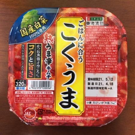 こくうま 熟うま辛キムチ 【東海漬物】のパッケージ画像