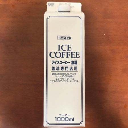 アイスコーヒー 無糖 【ホーマー】のパッケージ画像