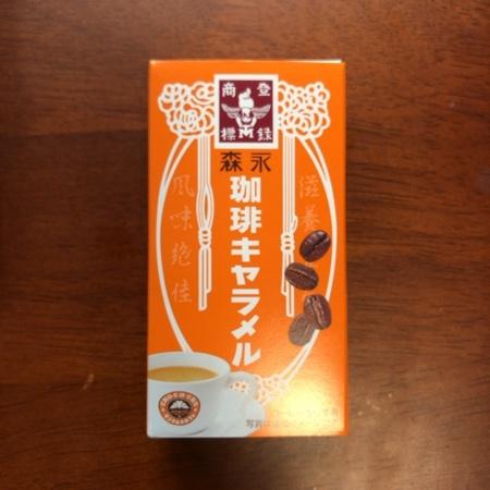 サンマルク 珈琲キャラメル 【森永製菓】【限定商品】のパッケージ画像