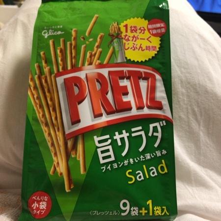 プリッツ 旨サラダ 【グリコ】のパッケージ画像