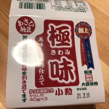 極味 納豆 【ヘルシーフーズワタナベ】のパッケージ画像