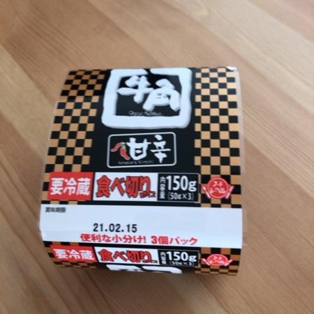 牛角キムチ パック【フードレーベル】のパッケージ画像