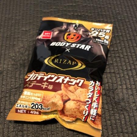 ライザップ×BODYSTAR プロテインスナック ステーキ味 【おやつカンパニー】のパッケージ画像