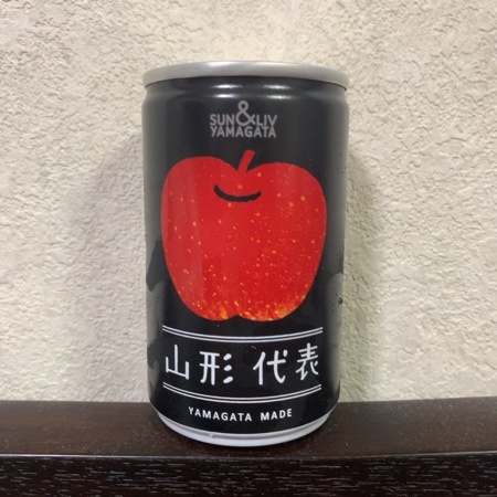 山形代表 りんごジュース 【山形食品】のパッケージ画像