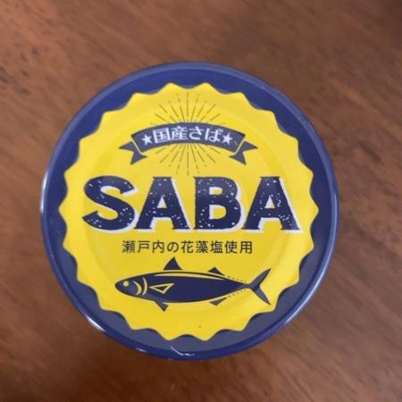 カルディオリジナル 国産さば SABA 190g 【カルディ】【缶】のパッケージ画像