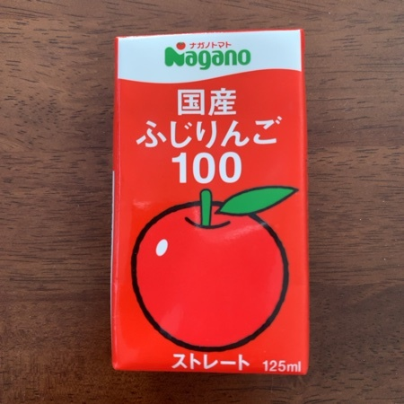 国産ふじりんご100 【ナガノトマト】のパッケージ画像