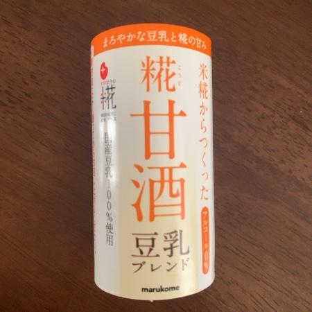 プラス糀 米糀からつくった糀甘酒 豆乳ブレンド 125ml 【マルコメ】のパッケージ画像