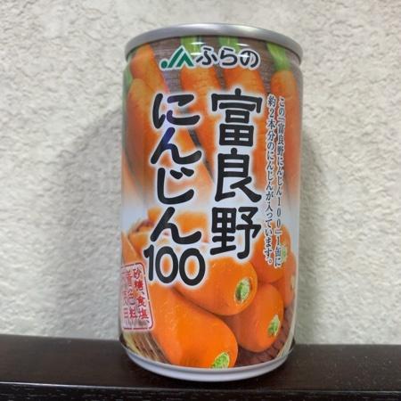 富良野にんじん100 【JAふらの】のパッケージ画像