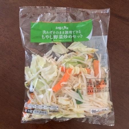 お母さん食堂 もやし野菜炒めセット 【ファミリーマート】のパッケージ画像