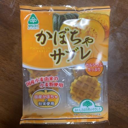 かぼちゃサブレ 【サンコー】のパッケージ画像