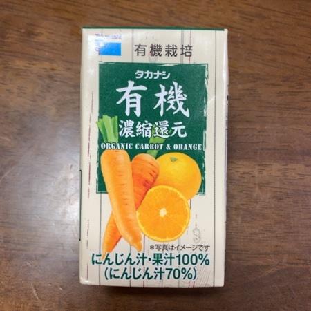 有機にんじん&有機オレンジ 【タカナシ】のパッケージ画像