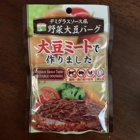 デミグラスソース風 野菜大豆バーグ 【三育フーズ】のパッケージ画像
