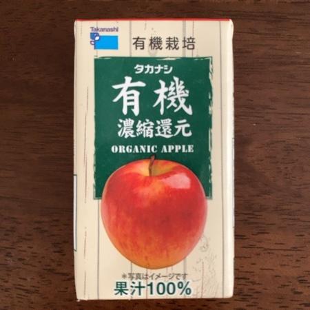 有機アップル 【タカナシ】のパッケージ画像
