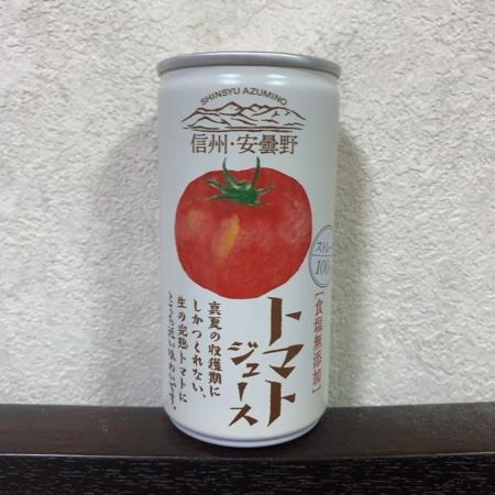 信州・安曇野 トマトジュース 食塩無添加 【ゴールドパック】のパッケージ画像