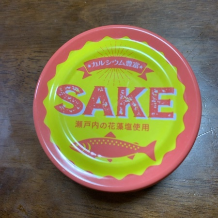 カルディオリジナル 鮭の中骨水煮 150g 【カルディ】【缶】のパッケージ画像