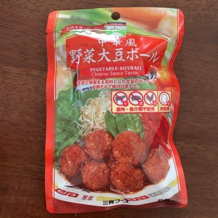 中華風 野菜大豆ボール 【三育フーズ】のパッケージ画像