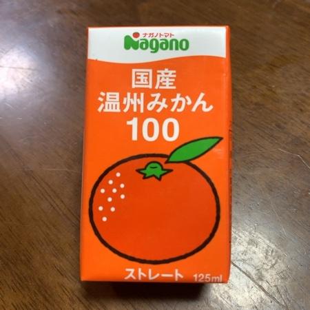 国産温州みかん100 【ナガノトマト】のパッケージ画像