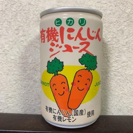 有機にんじんジュース 【光食品】のパッケージ画像