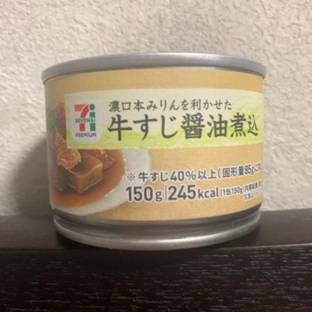 セブンプレミアム 牛すじ醤油煮込 【セブンイレブン】【缶】のパッケージ画像