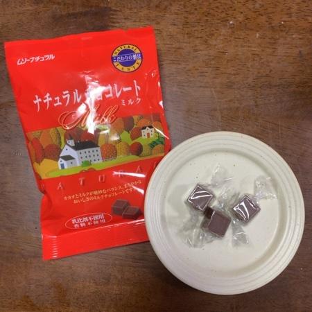 ナチュラルチョコレート ミルク 【ムソー】のパッケージ画像