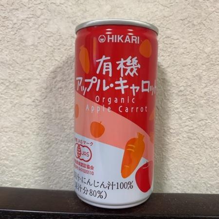 有機アップルキャロット 【光食品】のパッケージ画像