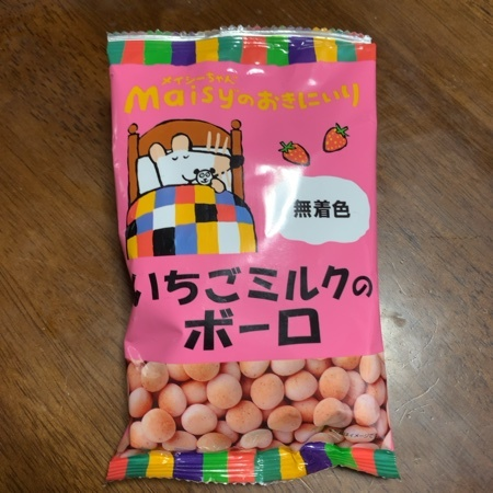 メイシーちゃん(TM)のおきにいり いちごミルクのボーロ 【創健社】のパッケージ画像
