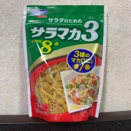 サラマカ3 【はごろもフーズ】のパッケージ画像