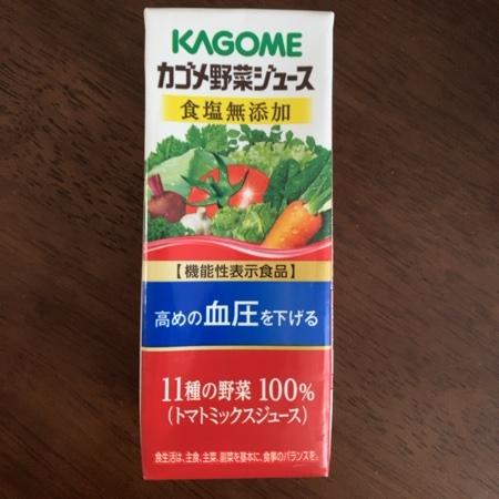 野菜ジュース 食塩無添加 【カゴメ】のパッケージ画像