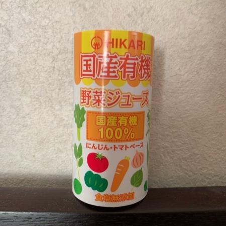 国産有機 野菜ジュース 【光食品】のパッケージ画像