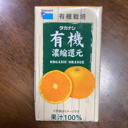 有機オレンジ 【タカナシ乳業】のパッケージ画像
