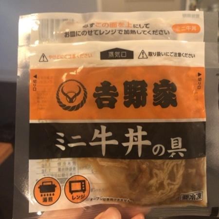 ミニ牛丼の具 【吉野家】のパッケージ画像