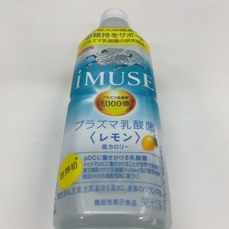 イミューズ レモン プラズマ乳酸菌 【キリン】のパッケージ画像