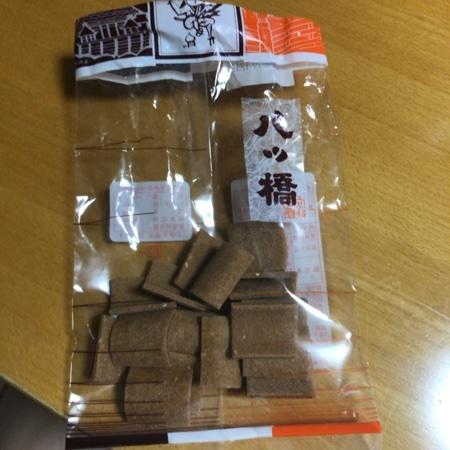 角切八ツ橋 【京栄堂】のパッケージ画像