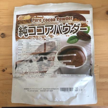 純ココアパウダー 【ニチガ】のパッケージ画像
