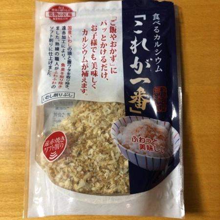 匠庵 食べるカルシウム これが一番 25g 【ベストプラネット】のパッケージ画像