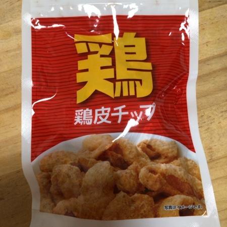 鶏皮チップ 【プリマハム】のパッケージ画像