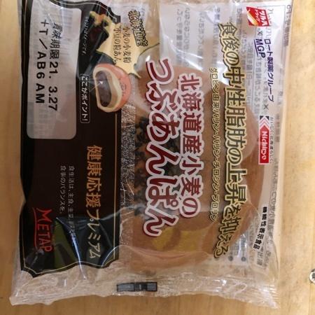 北海道産小麦のつぶあんぱん 【ツルハドラック×ロート製薬】のパッケージ画像