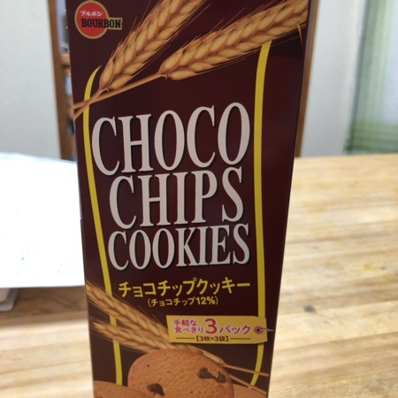 チョコチップクッキー 【ブルボン】のパッケージ画像