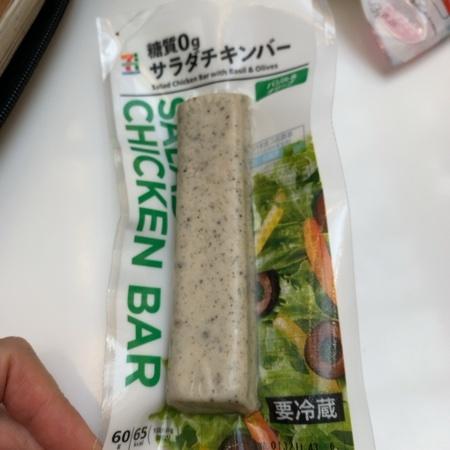 セブンプレミアム 糖質0gのサラダチキンバー(バジル&オリーブ) 【セブンイレブン】のパッケージ画像