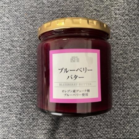 ブルーベリーバター 【成城石井】のパッケージ画像