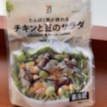 セブンプレミアム チキンと豆のサラダ 【セブンイレブン】のパッケージ画像