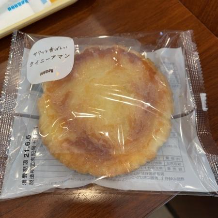 クイニーアマン 【株式会社ドトールコーヒー】のパッケージ画像