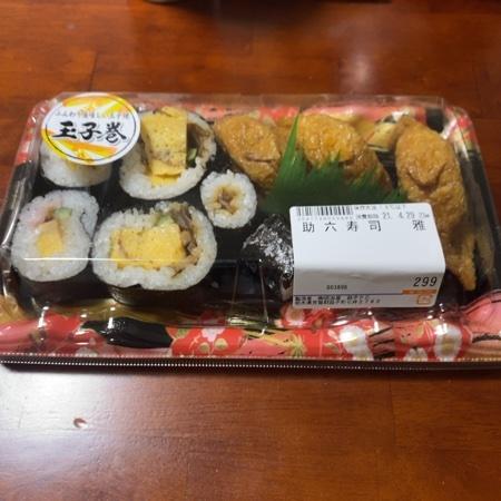 助六寿司 雅 【明治屋】のパッケージ画像
