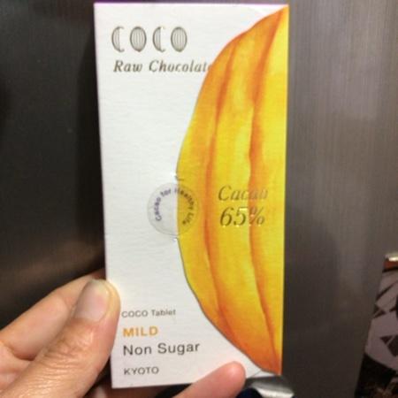 Raw Tablet Mild 【COCO KYOTO】チョコレートのパッケージ画像