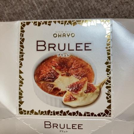 ブリュレ 【オハヨー】【冷凍】のパッケージ画像