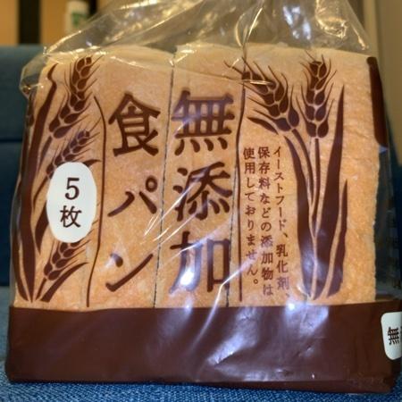 無添加食パン 5枚切り 【シャトレーゼ】のパッケージ画像